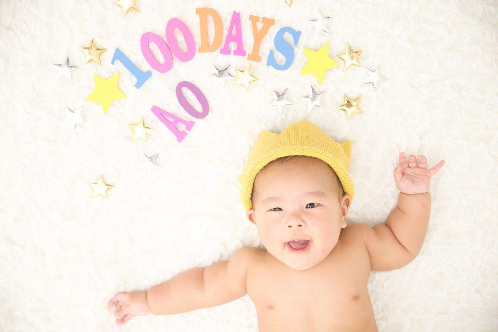 【100日記念】生後3ヶ月の男の子