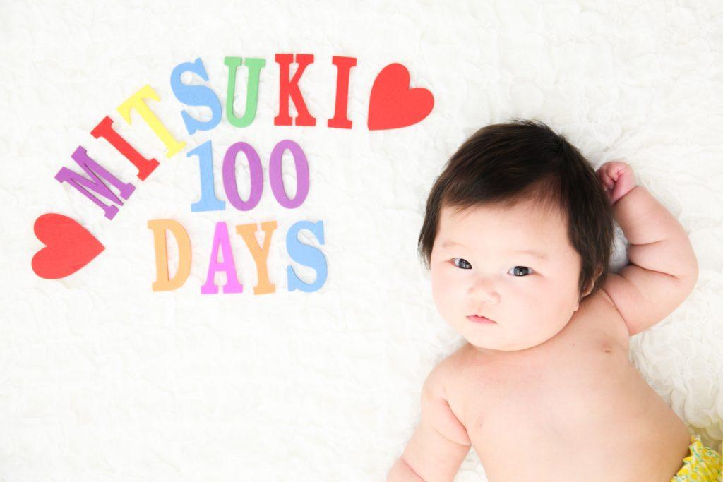 【お宮参り】3カ月女の子