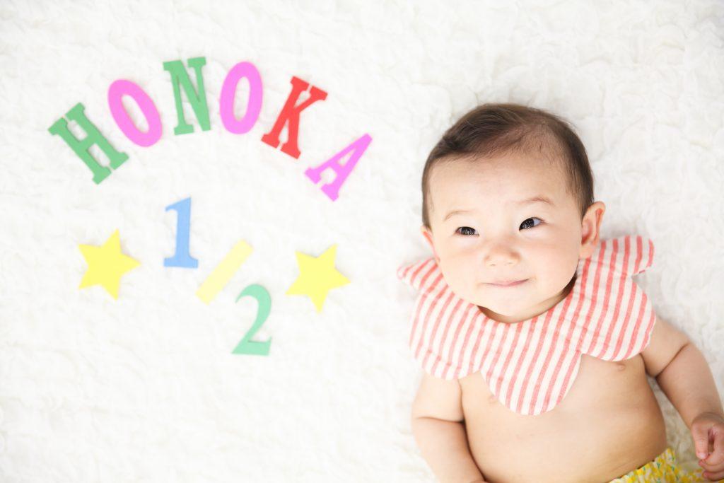 【ハーフバースデイ】7か月女の子
