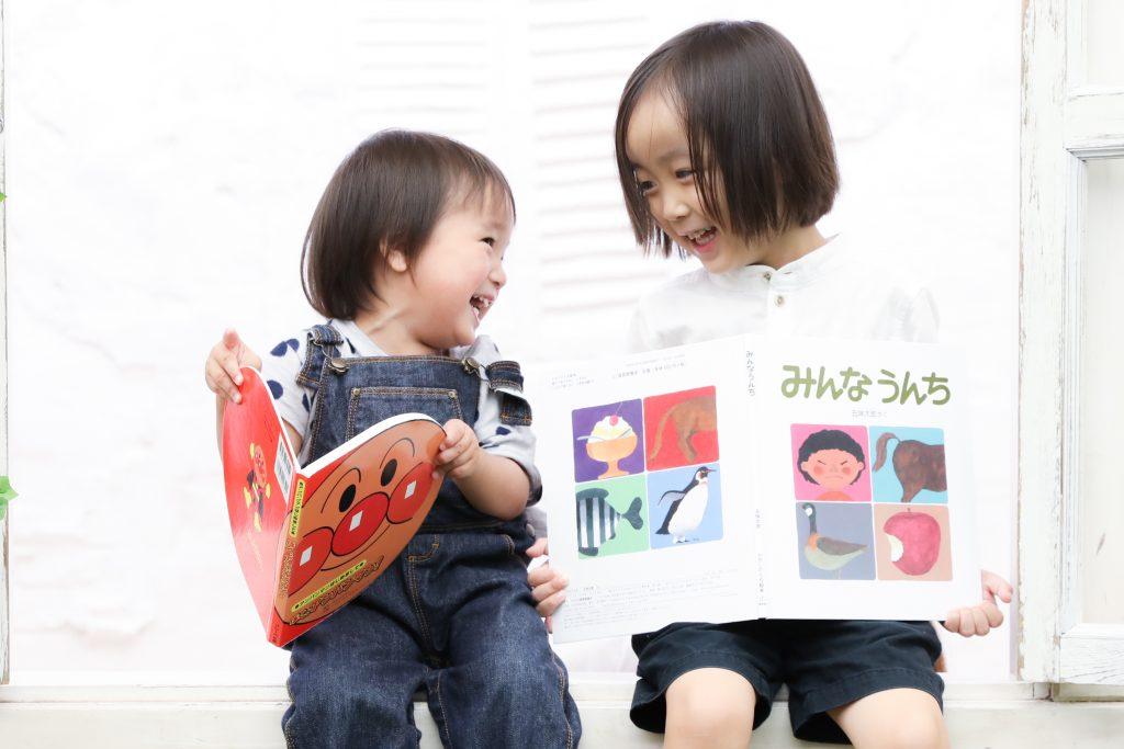 【バースデイ・入園記念】4歳と2歳の兄弟