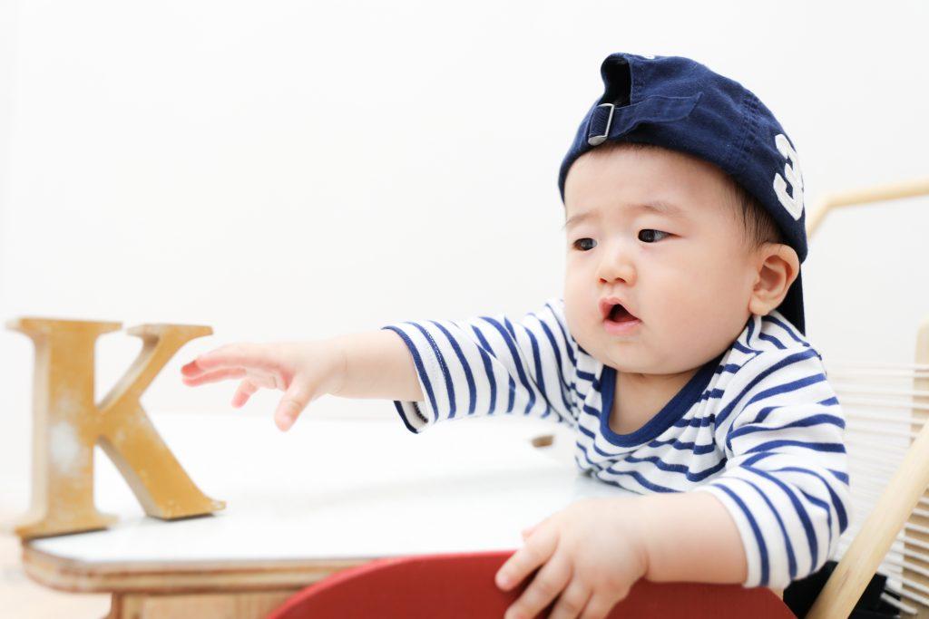 長田【ハーフバースデイ】0歳男の子