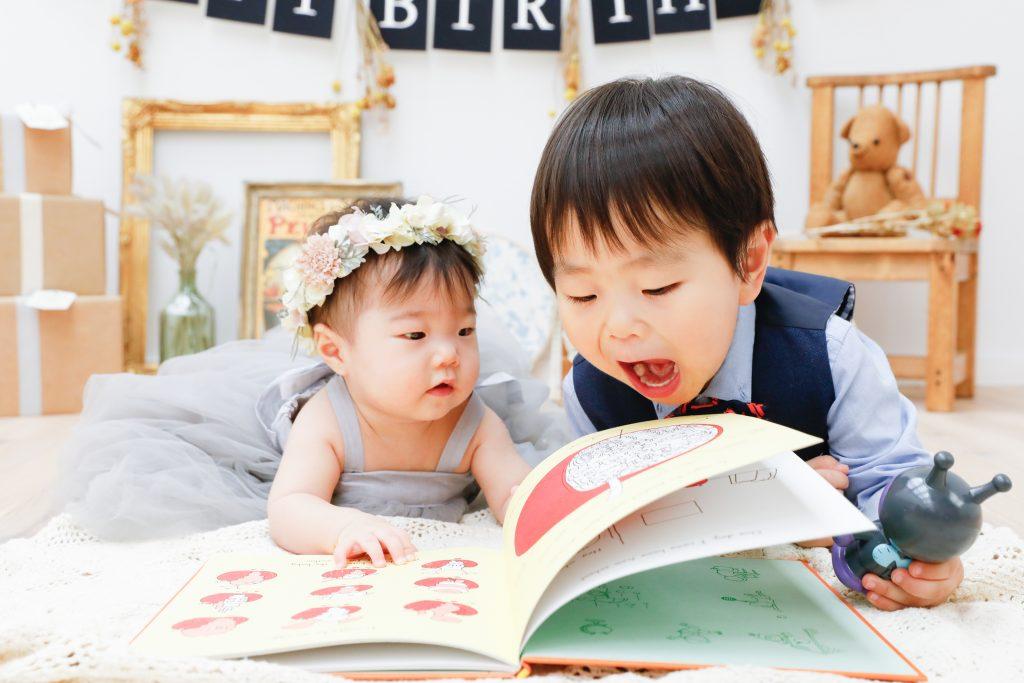 【バースデイ】2歳男の子 0歳女の子