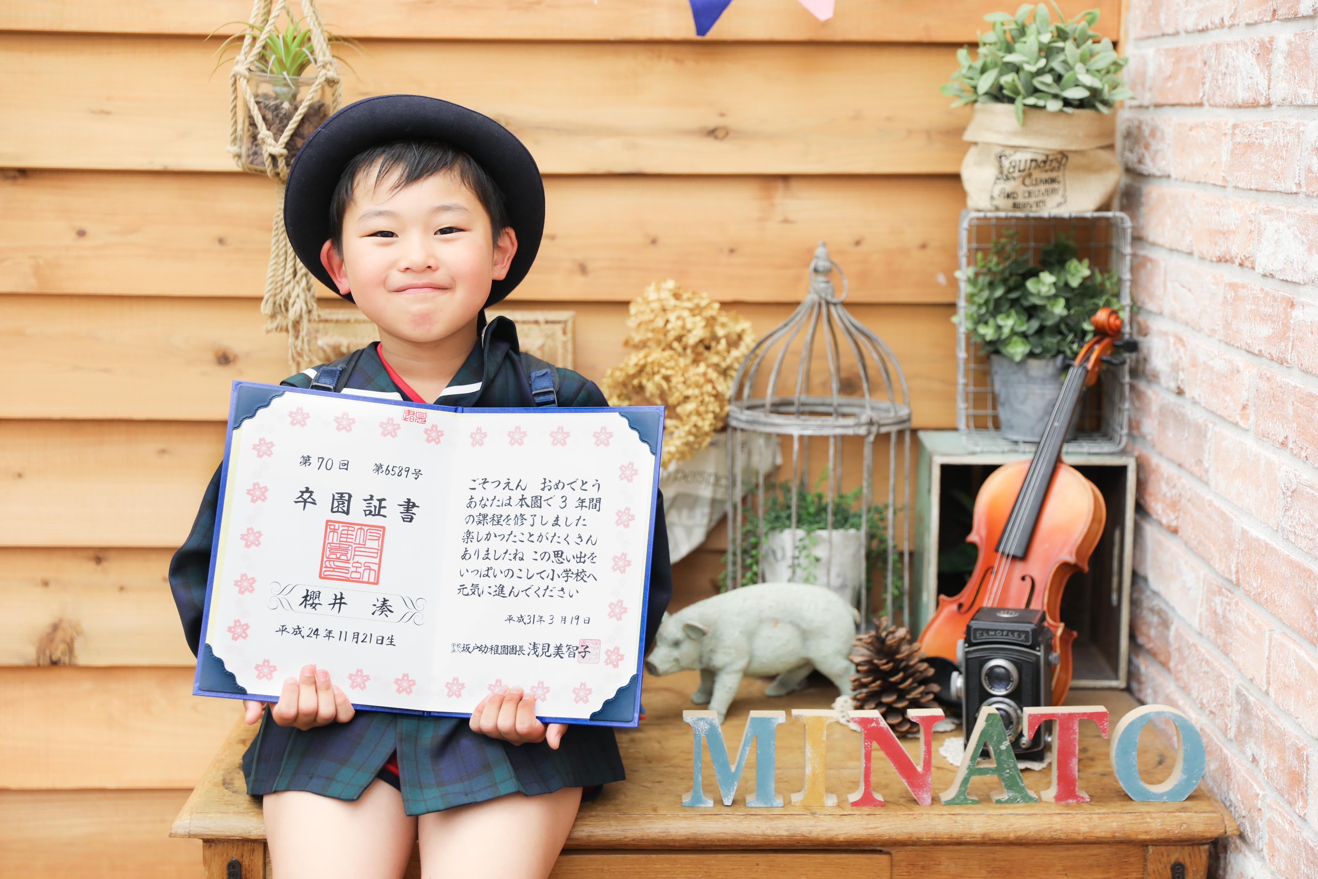 【入学・卒園】6歳男の子