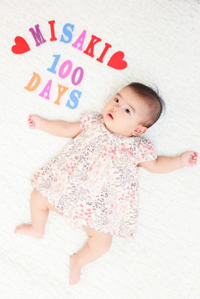 【100日記念】0歳女の子
